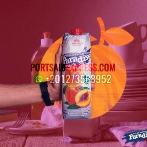 13319925_574878092673328_226204553045389880_n