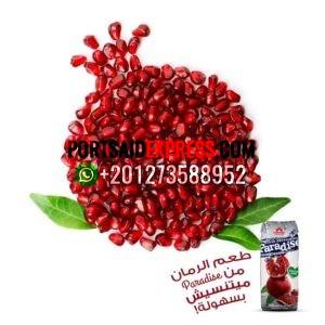 16106049_684023868425416_8056415275014215760_n